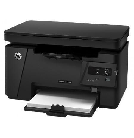 پرینتر لیزری HP LaserJet Pro MFP M125a