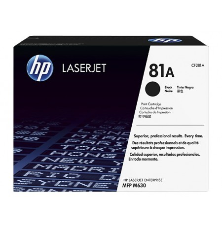 کاتریج و مواد مصرفی کارتریج HP 81A Black LaserJet Toner Cartridge