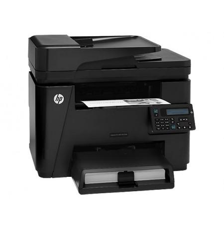 پرینتر لیزری HP LaserJet Pro MFP M225dn
